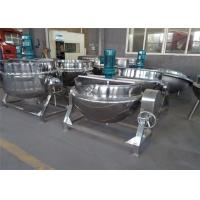 Wholesale High Performance Stainless Steel Jacketed Kettle / Industrial Soup Kettle from china suppliers