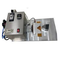 Buy cheap Semi Automatic Nose Bridge Machine for cup-shaped mask N95 and KN95, FFP2, FFP3 from wholesalers
