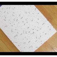 Wholesale Mineral Wool Panel from china suppliers