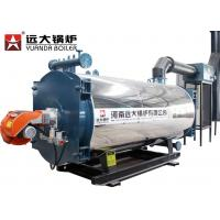 Wholesale China Best Price Industrial Lpg Oil Natural Gas Fired Thermal Oil Heater Boiler from china suppliers