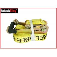 Buy cheap Customized Double J Hook Heavy Duty Ratchet Tie Down Strap Cargo Lashing Strap from wholesalers