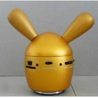 Wholesale Jazz Vibration Speaker with FM, TF Slot and Remote Control (G16) from china suppliers