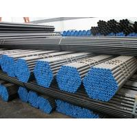 Wholesale Round Square Pipeline Seamless Carbon Steel Pipe Wall thickness 0.8mm-32mm from china suppliers
