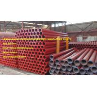 Wholesale concrete pump pipe ST52 from china suppliers