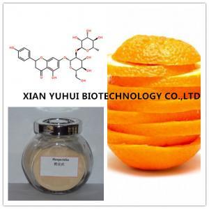 China low price hesperidin,citrus extract hesperidin powder,citrus extract hesperidin on sale