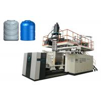 Wholesale Material Saving Water Tank Blow Molding Machine 2000 - 5000L Capacity For Table from china suppliers