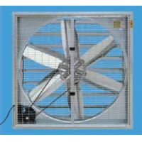 Wholesale Industrial pedestal fan from china suppliers
