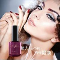 Wholesale It Girl Color Gel Nail Polish from china suppliers