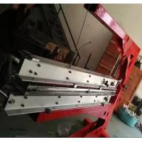Wholesale 0 - 0.3 Mpa Air Pressure Conveyor Belt Splicing Machine Water Cooled 300mm - 2100mm Wide from china suppliers