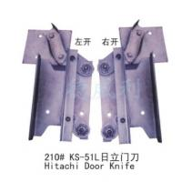 Wholesale elevator  door knife ,elevator  parts from china suppliers