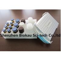 Wholesale Clenbuterol ELISA Test Kit from china suppliers