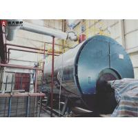 Buy cheap Factory Automatic Competitive Price 10 bar Gas Steam Boiler Bangladesh from wholesalers