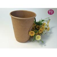 Quality 425ml double walled paper coffee cups Insulated Paper Container FDA FSC for sale