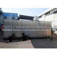 Buy cheap 10 Tons Ice Cube Maker Machine manufacturer water cooling system for Middle East countries from wholesalers