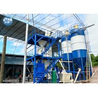Wholesale Convenient Electric Mortar Mixer 10-20T/H Capacity For Cement Sand Mixing And Packaging from china suppliers