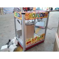 Wholesale Hot sale commercial economic electric popcorn maker,Cheap popcorn machine,Corn popper from china suppliers