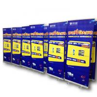 Wholesale Retractable Roll Up Banner Display No Edge Curved Heat Transfer Printing from china suppliers
