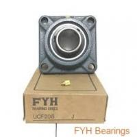 China FYH UCTU317-500 bearing units for sale