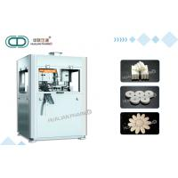 Wholesale Mass Tablet Automatic Tablet Press Machine / Compact Powder Pressing Machine from china suppliers