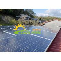 Buy cheap OEM Solar Panel Racks Solar Panel Roof Mounting System Made Of Stainless from wholesalers
