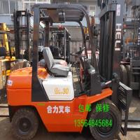 Wholesale used forklift  FORK from china suppliers