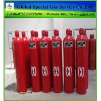 Wholesale 99.9%~99.99% Carbon Monoxide Gas, CO Gas made in China from china suppliers