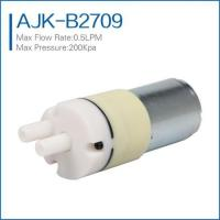 Wholesale low flow micro water pump from china suppliers