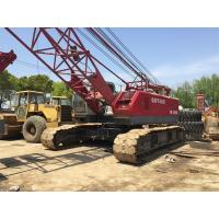 China QUY50C China Fuwa Used 50 Ton Crawler Crane Located in Shanghai , Cheap Price and High Quality on sale