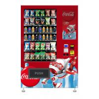 China Snack Food And Cool Drink Vending Machines 24V Electric Heating Defogging on sale