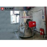 Wholesale Steam Generated 0.7 ton Vertical Steam Boiler for Alcohol Distillery from china suppliers