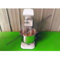 Wholesale Kitchen Electric Food Stand Mixer Quiet Operation For Cream Mixing from china suppliers