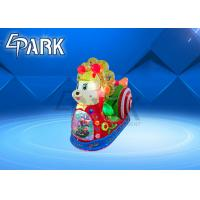 China Plastic And Metal Material cute candy carton Indoor Amusement Kids Ride Game Machine for sale