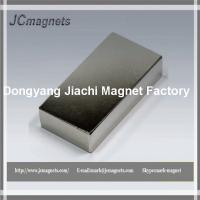 Hot sale super strong magnets ndfeb magnet super powerful magnetic china mmm100 mmm ndfeb n45 block magnets for sale