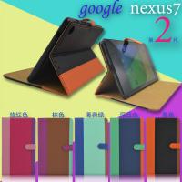 Wholesale Colorful Google Nexus Tablet Protective Case 2nd Generation With Stand from china suppliers