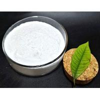 Wholesale White Kidney Bean Natural Weight Loss Powder 85085 22 9 C12H14 N2 O2 from china suppliers