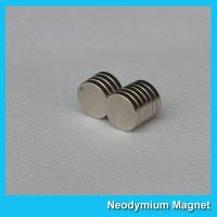 China N35 Super Thin D8*1 mm Small Disc Neodymium Magnet for Packing Box on sale