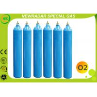 Best Water Soluble Oxygen Gas O2 / Non Toxic Gas High Concentration wholesale