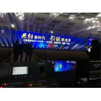 Ultra Thin SMD Indoor Rental Led Display500*1000mm Ture Color 1/16 Scan
