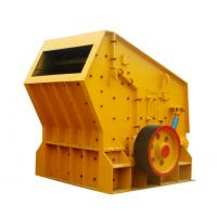 Wholesale Hot Sale impact fine crusher from china suppliers