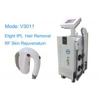 Wholesale Elight Hair Removal Machine For Women with IPL Strong Pulse Professional Salon Use from china suppliers