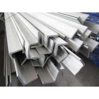 Buy cheap HR MS Carbon O Stainless Steel Angle Bar Hot-rolled Milled / Structural Steel Angle from wholesalers