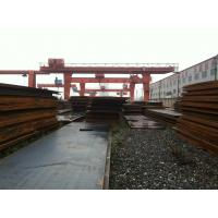 Wholesale Hot rolled SAE 1045 4-120mm  CK 45 carben steel plates for general machinery parts from china suppliers
