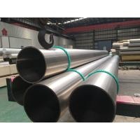 China Nickel alloy pipe Monel 400 (2.4360) Seamless Pipe , B163/ B730 , B165/B725 , Bright Annealing, 100% UT & ET & HT for sale