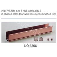 Red Brushed T5 Aluminium Track Profiles For Curtain Pole Track Customized