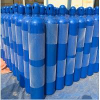 Wholesale Optional color 37Mn 3.4L - 14L Industrial Compressed Gas Cylinder 140mm diameter from china suppliers