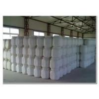 Wholesale Calcium Hypochlorite from china suppliers