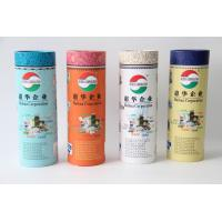 Wholesale Cylinder Cardboard Paper Cans Packaging with Custom Logo Printing from china suppliers