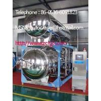 Wholesale Full-automatic  Water Immersion Sterilizer Retort Autoclave from china suppliers