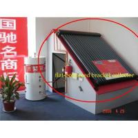 Seperated pressurized solar water heater for sale
