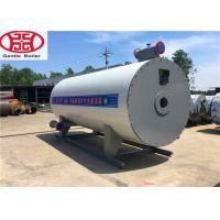 China gas fired hot oil heater /heat conduction oil boiler/ oil fired thermal oil heater for energy power plant for sale